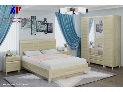 Спальня Мелисса набор 4